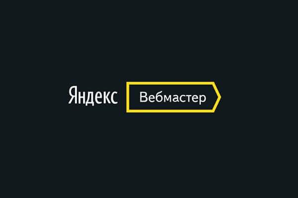 Обзор Yandex Webmaster