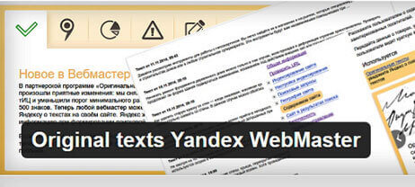Original-texts-Yandex-WebMaster