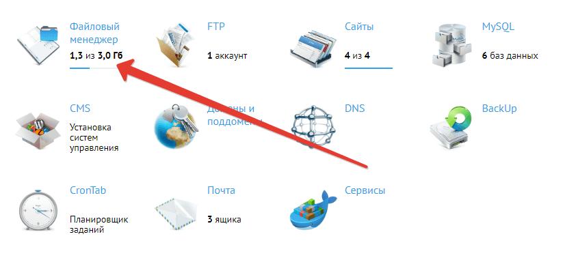 beget.ru и robots.txt