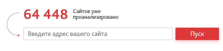 Дубли страниц онлайн сервис