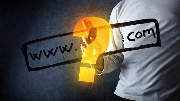 Как придумать доменное имя. Полезные советы и рекомендации