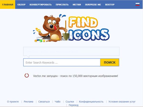 Как сделать фавикон для сайта бесплатно?