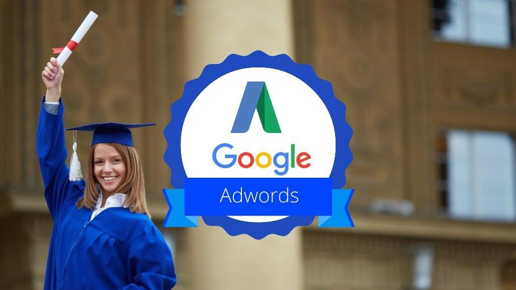 ответы на экзамен google adwords