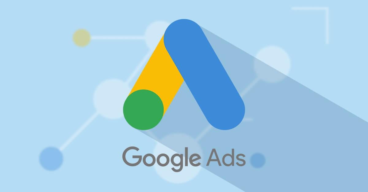 Google Ads ответы