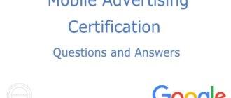 Мобильная реклама Google ответы на экзамен