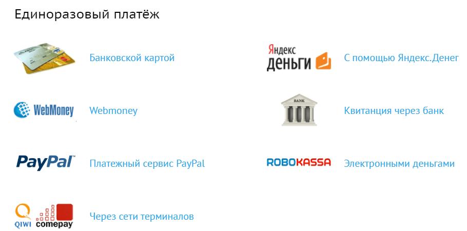 Хостинг Beget.ru