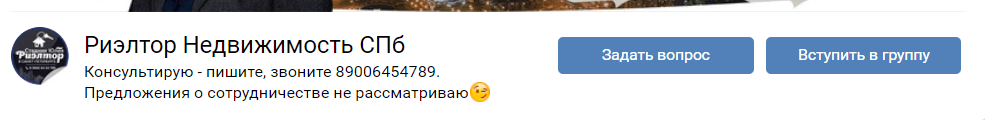 SEO-продвижение группы ВКонтакте